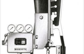 Nakakita Control valve
